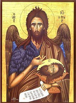 Ο τίμιος Πρόδρομος και βαπτιστής Ιωάννης 20χ26 No 9361