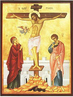 Αποτέλεσμα εικόνας για σταυρωση χριστου